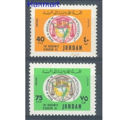 Znaczek Jordania 1978 Mi 1109-1110 Czyste **