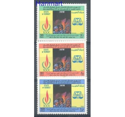 Kuwejt 1978 Mi 811-813 Czyste **