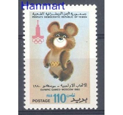 Znaczek Jemen Południowy 1980 Mi 263 Czyste **