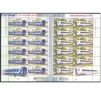 Znaczek Ukraina 2012 Mi ark 1256-1258 Czyste **