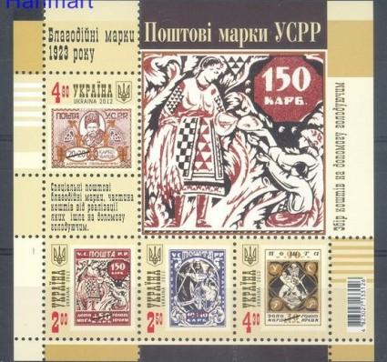 Ukraina 2012 Mi bl 97 Czyste **