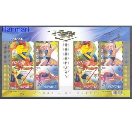 Ukraina 2012 Mi ark 1259-1262 Czyste **