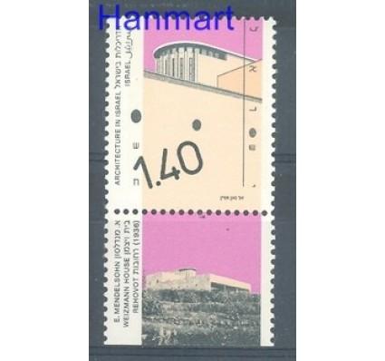 Znaczek Izrael 1991 Mi 1187II Czyste **