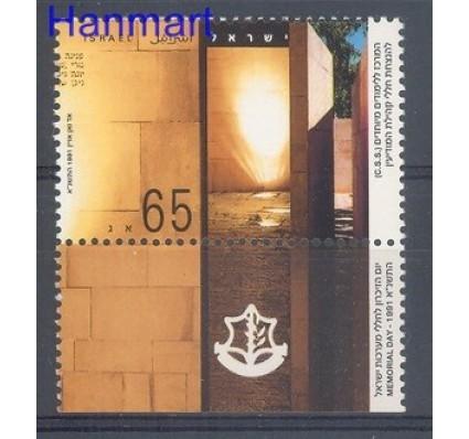 Znaczek Izrael 1991 Mi 1188 Czyste **