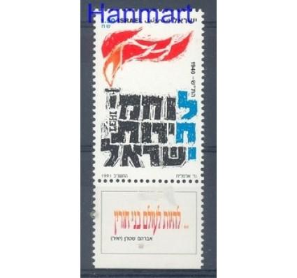 Znaczek Izrael 1991 Mi 1206 Czyste **