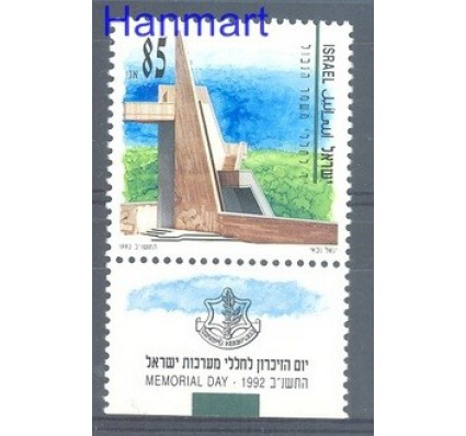 Izrael 1992 Mi 1219 Czyste **