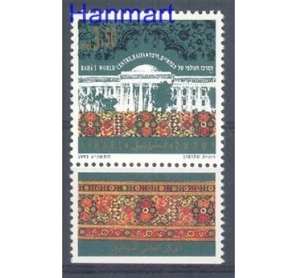 Izrael 1993 Mi 1255 Czyste **