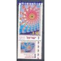 Izrael 1997 Mi 1446 Czyste **