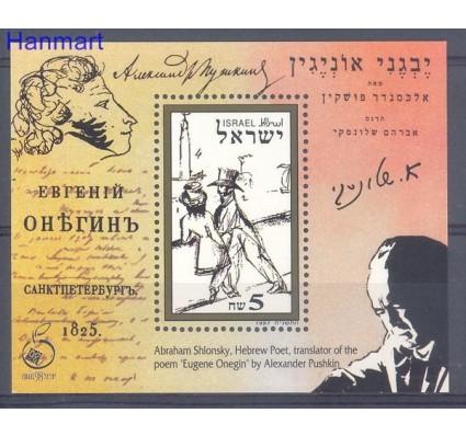 Znaczek Izrael 1997 Mi bl 57 Czyste **