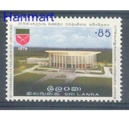 Sri Lanka 1974 Mi 437 Czyste **