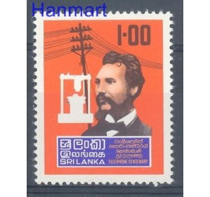 Sri Lanka 1976 Mi 463 Czyste **