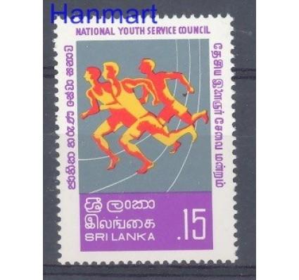 Znaczek Sri Lanka 1978 Mi 478 Czyste **