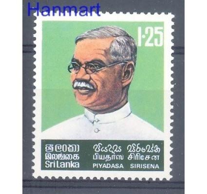 Sri Lanka 1979 Mi 497 Czyste **