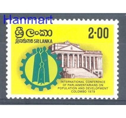 Znaczek Sri Lanka 1979 Mi 505 Czyste **
