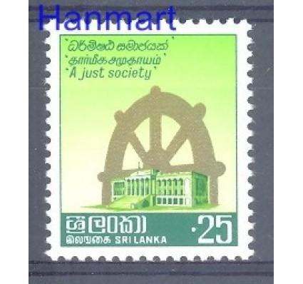 Znaczek Sri Lanka 1979 Mi 508 Czyste **