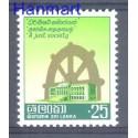 Sri Lanka 1979 Mi 508 Czyste **