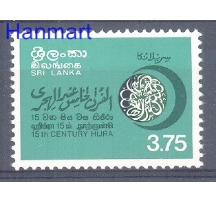 Sri Lanka 1979 Mi 510 Czyste **