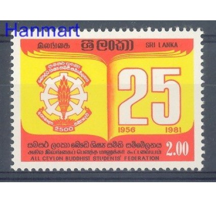Znaczek Sri Lanka 1981 Mi 562 Czyste **
