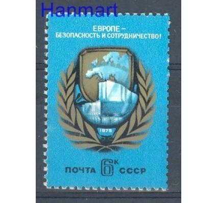 Znaczek ZSRR 1975 Mi 4390 Czyste **