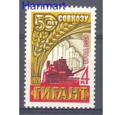 ZSRR 1978 Mi 4692 Czyste **