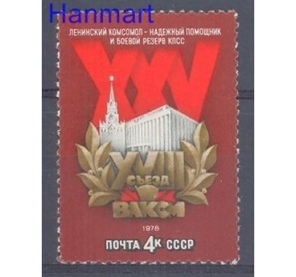 Znaczek ZSRR 1978 Mi 4693 Czyste **