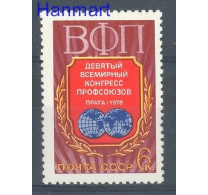 Znaczek ZSRR 1978 Mi 4714 Czyste **