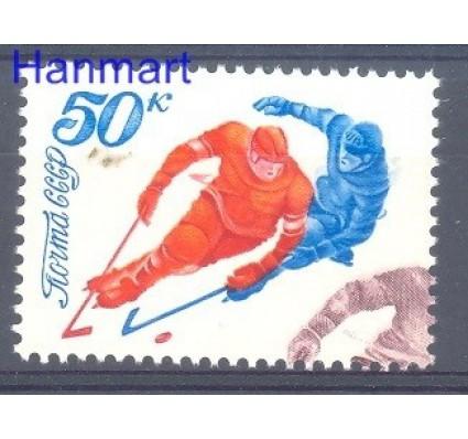 Znaczek ZSRR 1979 Mi 4840 Czyste **