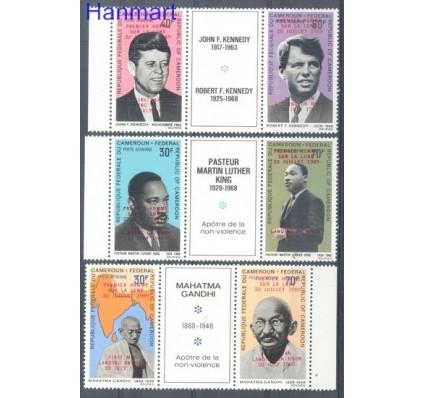 Znaczek Kamerun 1969 Mi 592-597 Czyste **