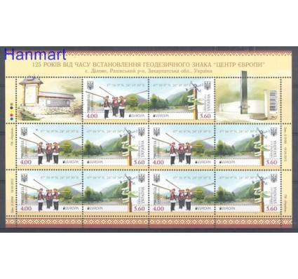 Znaczek Ukraina 2012 Mi ark 1249-1250 Czyste **