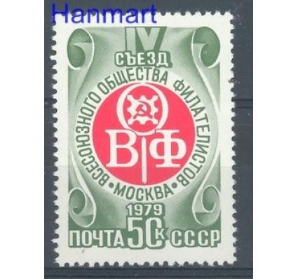 Znaczek ZSRR 1979 Mi 4864 Czyste **