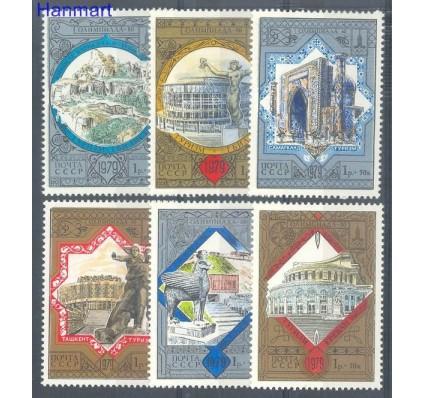 Znaczek ZSRR 1979 Mi 4872-4877 Czyste **