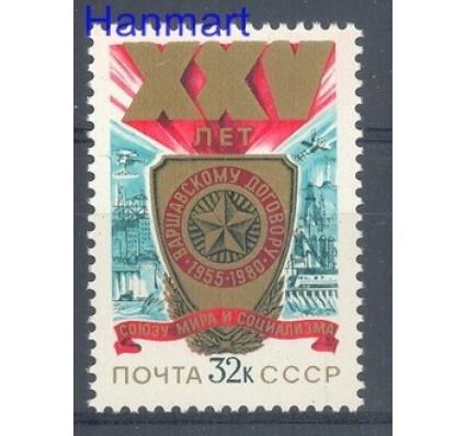 Znaczek ZSRR 1980 Mi 4962 Czyste **