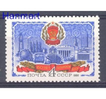 Znaczek ZSRR 1980 Mi 4967 Czyste **