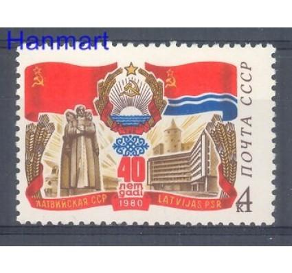 Znaczek ZSRR 1980 Mi 4976 Czyste **