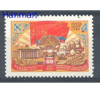 Znaczek ZSRR 1980 Mi 4986 Czyste **