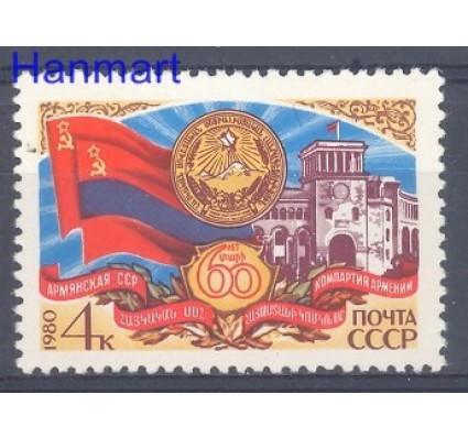 Znaczek ZSRR 1980 Mi 5011 Czyste **