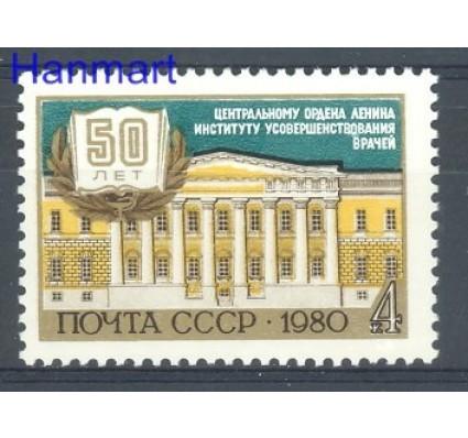 Znaczek ZSRR 1980 Mi 5020 Czyste **