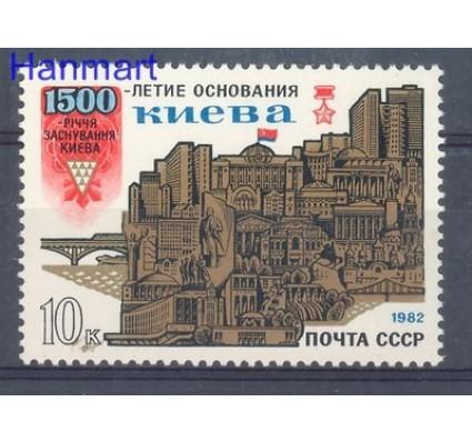 ZSRR 1982 Mi 5140 Czyste **