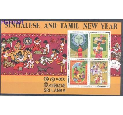 Znaczek Sri Lanka 1986 Mi bl 32 Czyste **
