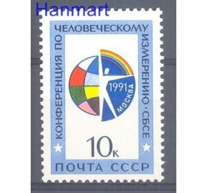 ZSRR 1991 Mi 6213 Czyste **
