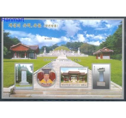 Znaczek Korea Północna 2005 Mi bl 641B Czyste **