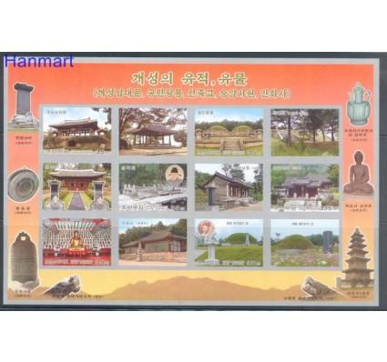 Znaczek Korea Północna 2005 Mi bl 642B Czyste **