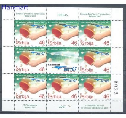 Znaczek Serbia 2007 Mi ark 185 Czyste **
