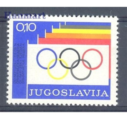 Znaczek Jugosławia 1975 Mi zwa 49 Czyste **