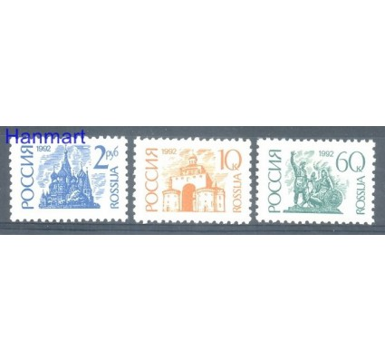 Znaczek Rosja 1992 Mi 231-233v Czyste **