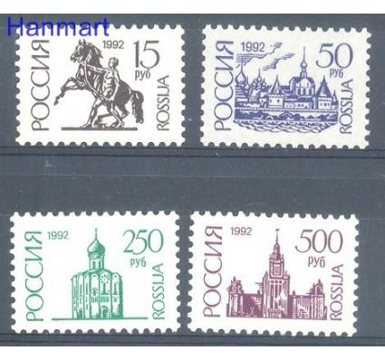 Rosja 1992 Mi 278-281IAv Czyste **