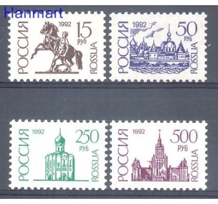 Znaczek Rosja 1978 Mi 278-281IAw Czyste **