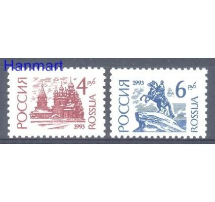 Znaczek Rosja 1993 Mi 313-314w Czyste **