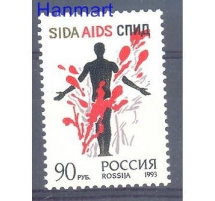 Rosja 1993 Mi 347 Czyste **