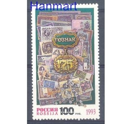 Rosja 1993 Mi 333 Czyste **